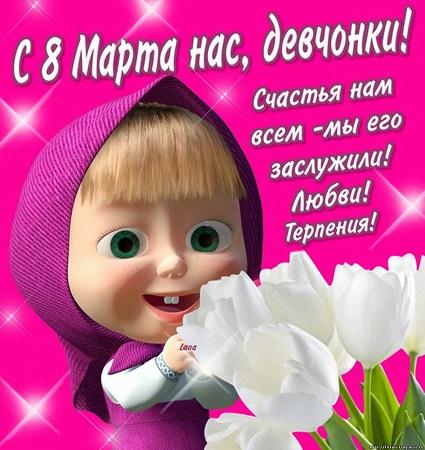 http://s9.uploads.ru/SC6EM.jpg