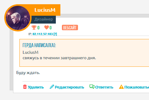 http://s9.uploads.ru/STlsY.jpg