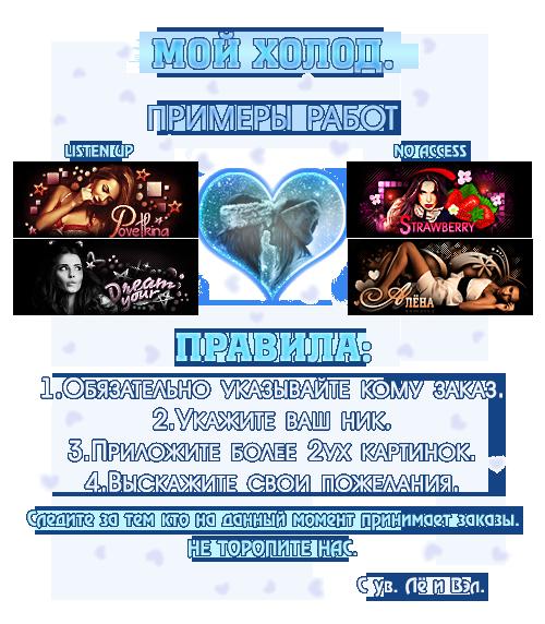 http://s9.uploads.ru/SUHZ0.png