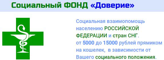 http://s9.uploads.ru/TWRcL.png
