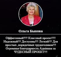 http://s9.uploads.ru/TYBZQ.jpg