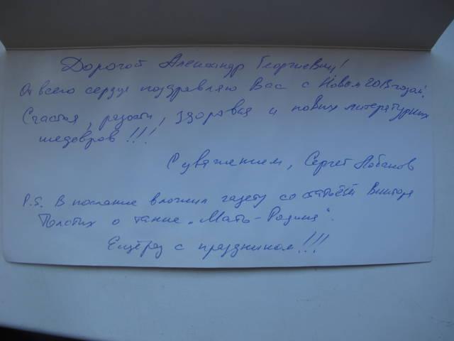 http://s9.uploads.ru/Tfg9k.jpg