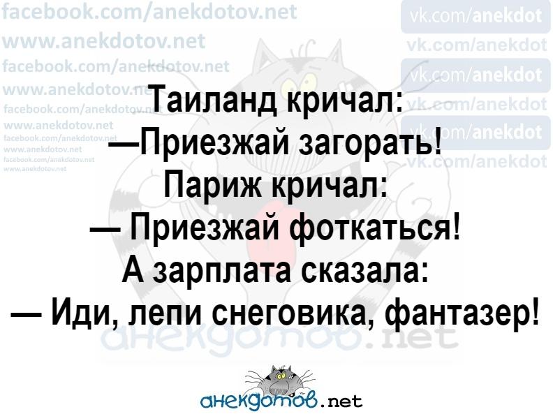 http://s9.uploads.ru/Tsc0f.jpg