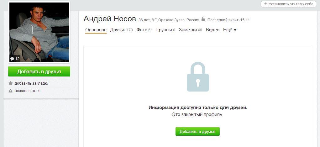 http://s9.uploads.ru/Tw935.jpg