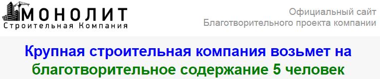 http://s9.uploads.ru/U5e3n.png