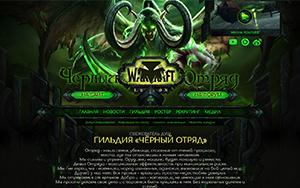 http://s9.uploads.ru/UZzp4.jpg