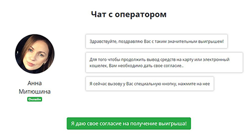 http://s9.uploads.ru/UzTBD.jpg