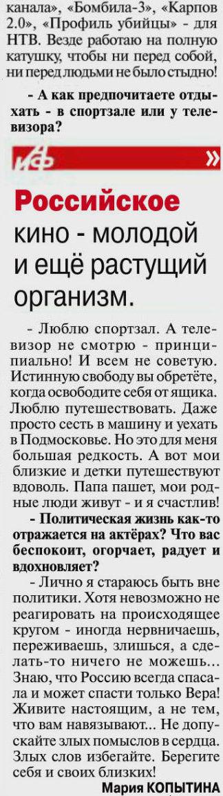 http://s9.uploads.ru/VZ9n5.jpg