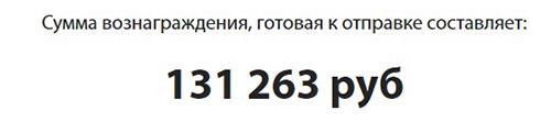 http://s9.uploads.ru/WDPSM.jpg