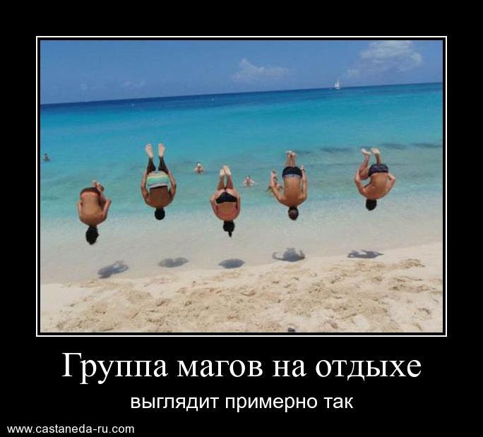 http://s9.uploads.ru/WVQ8z.jpg