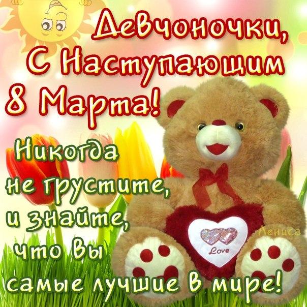 http://s9.uploads.ru/XBpCN.jpg