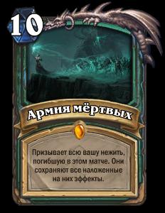 http://s9.uploads.ru/XZvPi.png