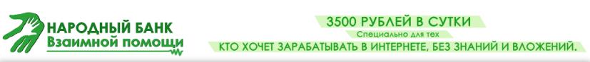 http://s9.uploads.ru/YLm8x.png