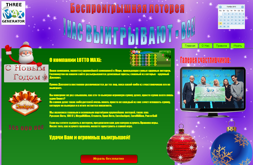 http://s9.uploads.ru/ZBsJY.png