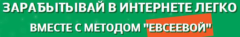 http://s9.uploads.ru/ZHGtB.png