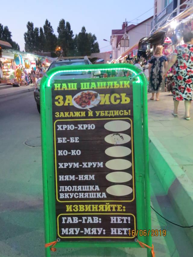 http://s9.uploads.ru/ZHlA8.jpg