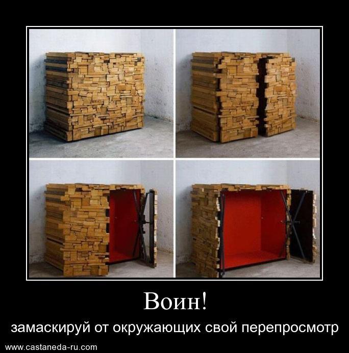 http://s9.uploads.ru/ZI13F.jpg