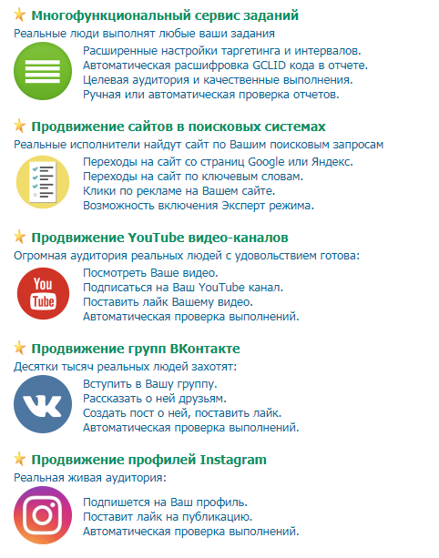 http://s9.uploads.ru/Zv53Q.png
