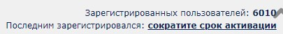 http://s9.uploads.ru/aMBIb.jpg