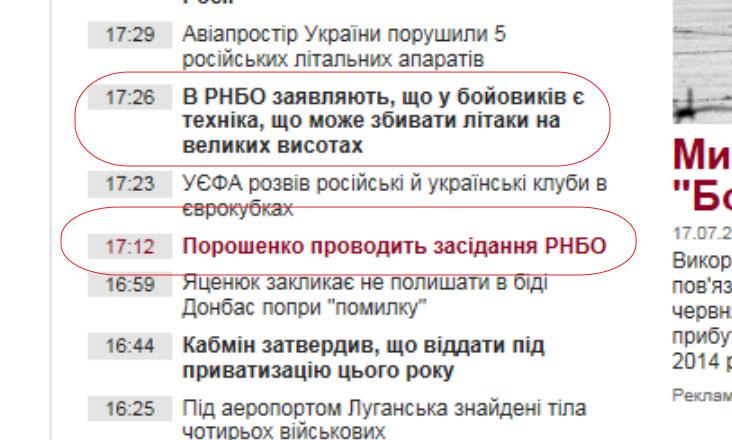 http://s9.uploads.ru/aOmE2.jpg