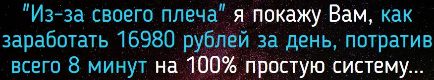 http://s9.uploads.ru/aQ7J2.png