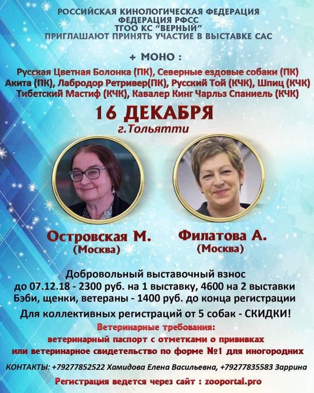 http://s9.uploads.ru/aYgel.jpg