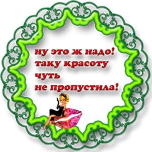 http://s9.uploads.ru/aqmwd.jpg