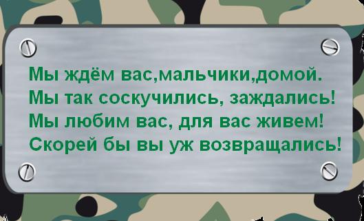 http://s9.uploads.ru/az7h3.png