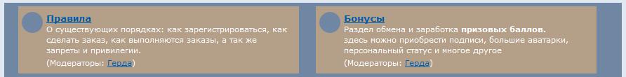 http://s9.uploads.ru/b7Gni.jpg