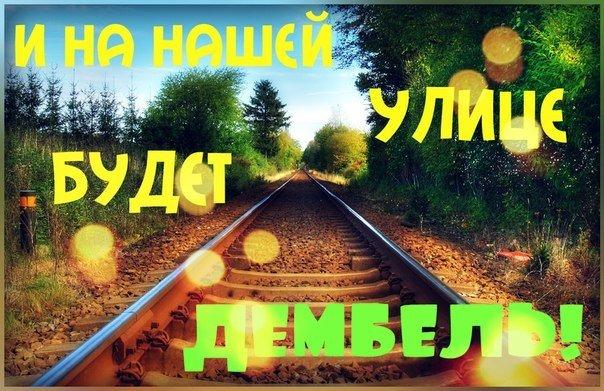http://s9.uploads.ru/bSG0T.jpg