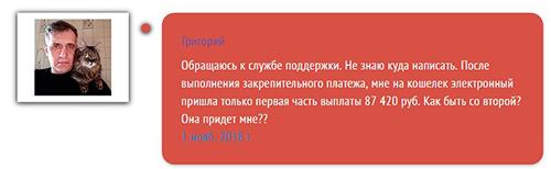 http://s9.uploads.ru/brwcN.jpg