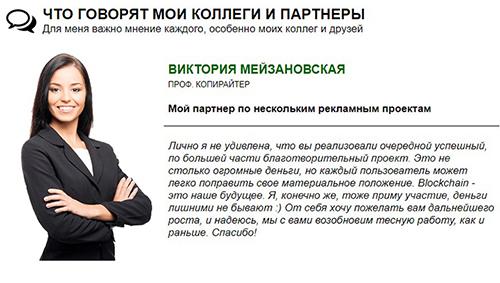http://s9.uploads.ru/c0WVj.jpg