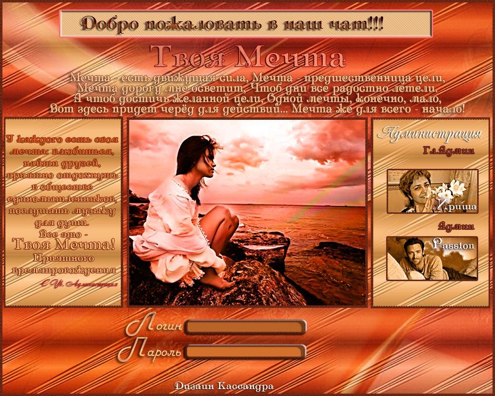 http://s9.uploads.ru/c8A1W.jpg