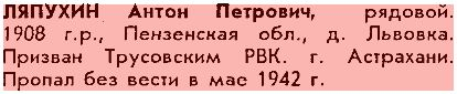 http://s9.uploads.ru/cPkA1.jpg