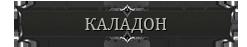 http://s9.uploads.ru/dAaf7.png