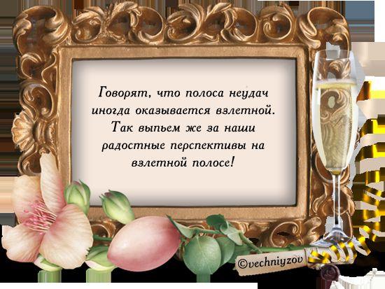 http://s9.uploads.ru/dTR8u.jpg