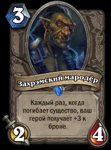 http://s9.uploads.ru/dUWGj.png
