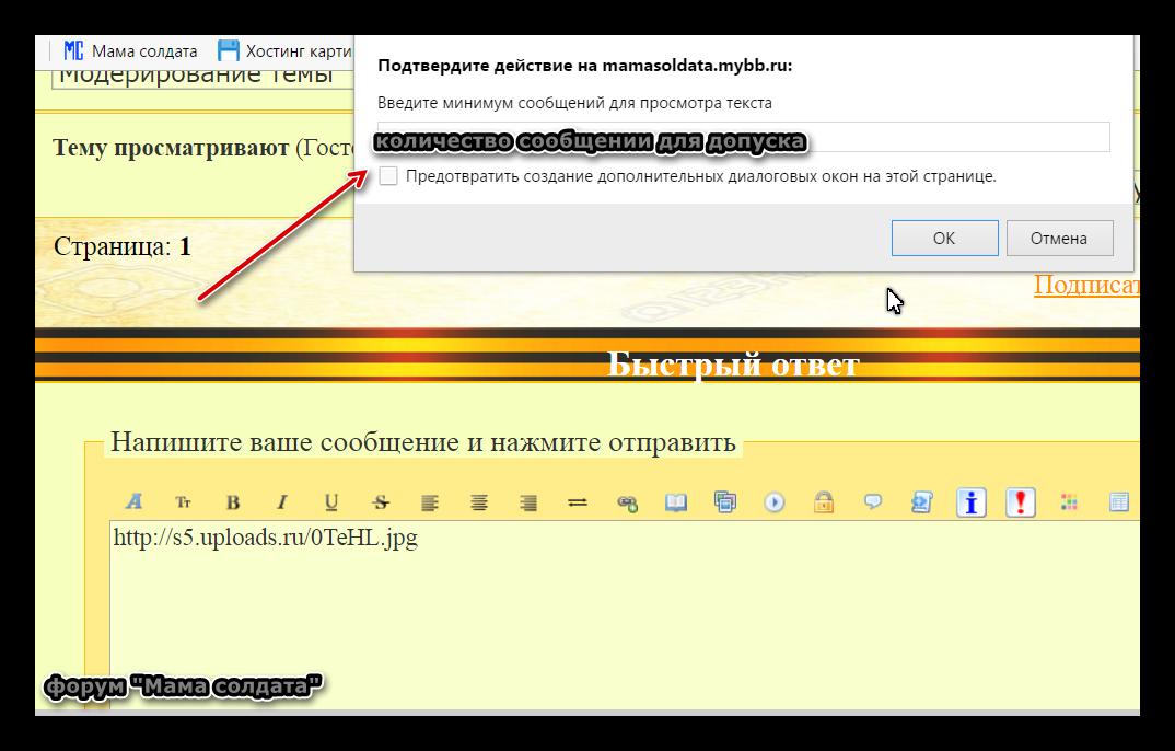 http://s9.uploads.ru/e3Jdu.png