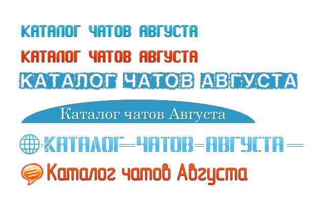 http://s9.uploads.ru/eH7QC.png