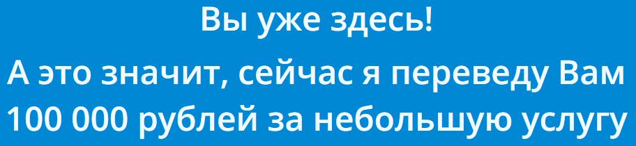 http://s9.uploads.ru/fAr1m.png