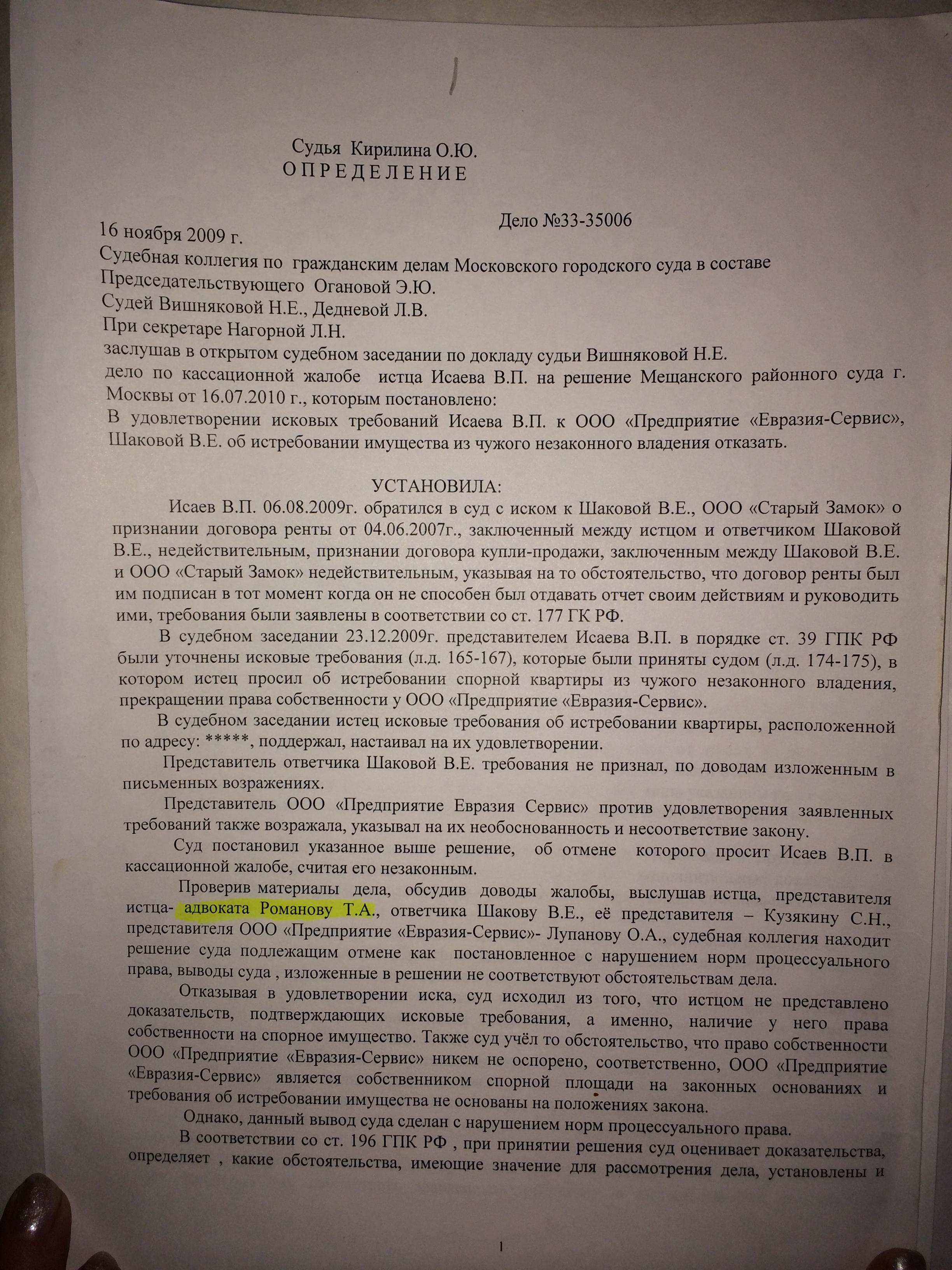 http://s9.uploads.ru/fVBCn.jpg