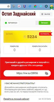 http://s9.uploads.ru/g1hyl.jpg