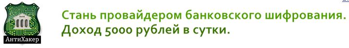 http://s9.uploads.ru/h3ngK.png