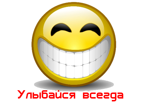 http://s9.uploads.ru/hYR96.png