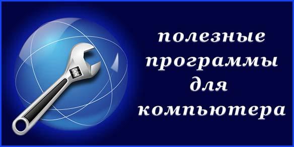 http://s9.uploads.ru/hZFat.jpg