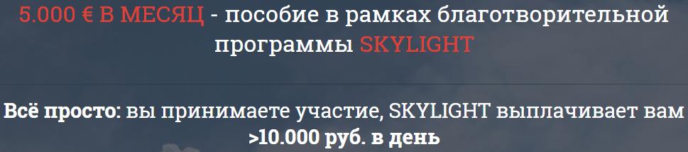 http://s9.uploads.ru/i2KOy.png