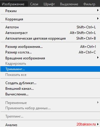 http://s9.uploads.ru/i6AWY.jpg