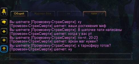 http://s9.uploads.ru/iZJpc.jpg