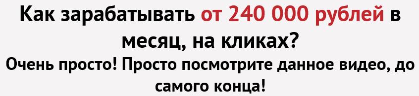 http://s9.uploads.ru/ihsvN.png