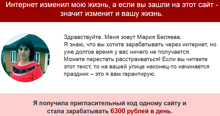 http://s9.uploads.ru/j91B8.png